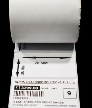Hardware :: Alpha-e Barcode Solutions Pvt Ltd